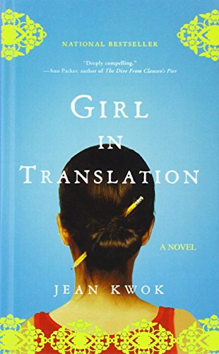9781613831663: Girl in Translation