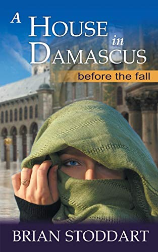 9781614175858: A House in Damascus