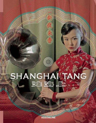 9781614282068: Shanghai Tang