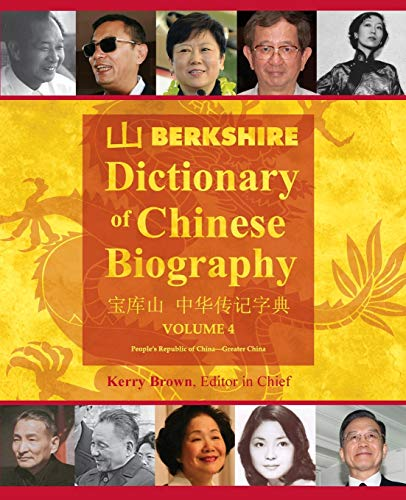 9781614728771: Berkshire Dictionary of Chinese Biography Volume 4 (Color PB)