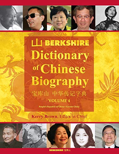 9781614729006: Berkshire Dictionary of Chinese Biography Volume 4