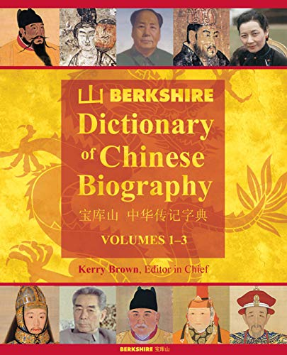 9781614729754: Berkshire Dictionary of Chinese Biography Volumes 1-4