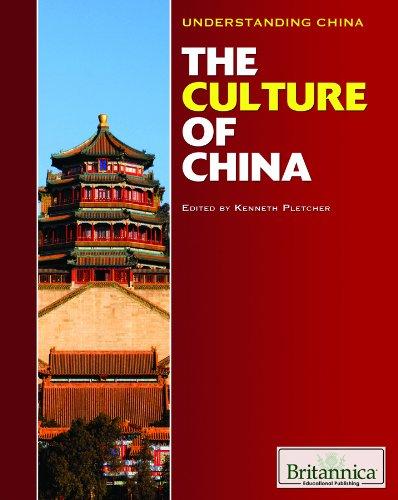 The Culture of China (Understanding China): Kathleen Kuiper (Editor)
