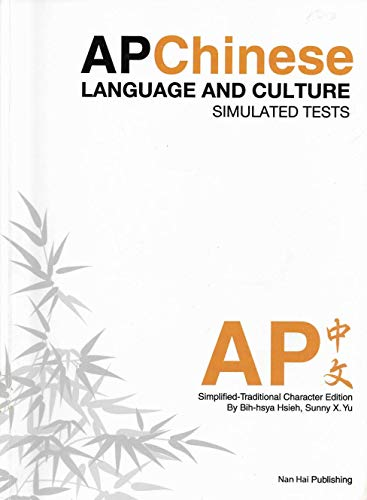 9781616170011: AP Chinese Language and Culture