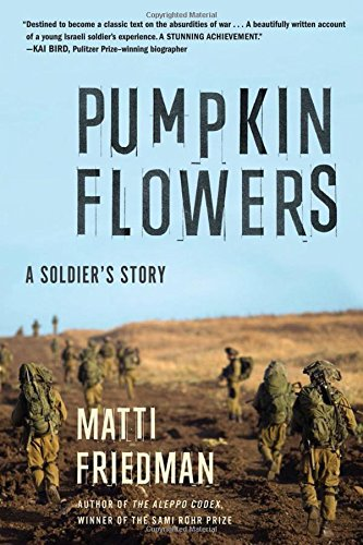 9781616204587: Pumpkinflowers: A Soldier's Story
