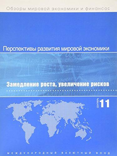 World Economic Outlook, Sep 2011: Slowing Growth, Rising Risks (Paperback): International Monetary ...