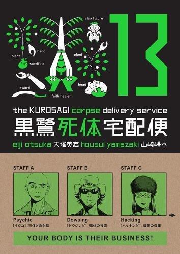 9781616550677: The Kurosagi Corpse Delivery Service Volume 13
