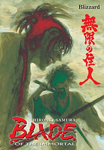 Blade of the Immortal Volume 26: Blizzard: Hiroaki Samura