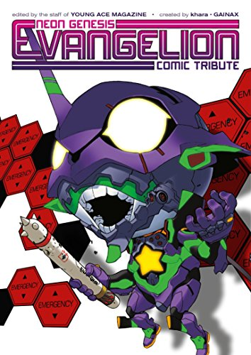 Neon Genesis Evangelion: Comic Tribute (Paperback or Softback)