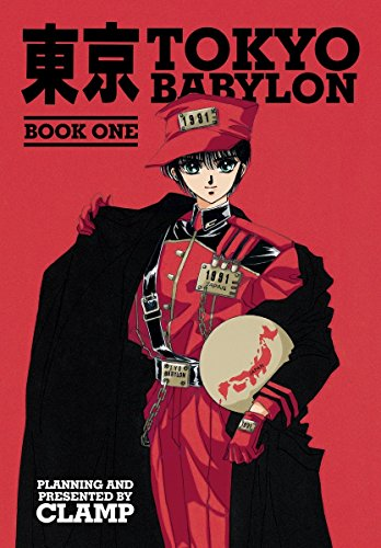 9781616551162: Tokyo Babylon Omnibus Volume 1