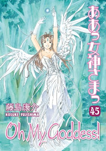 9781616552985: Oh My Goddess! Volume 45