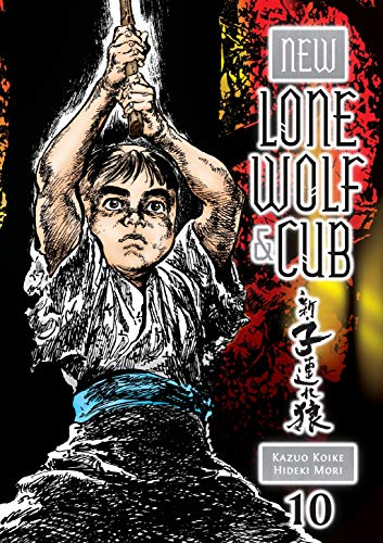 9781616553654: New Lone Wolf and Cub Volume 10