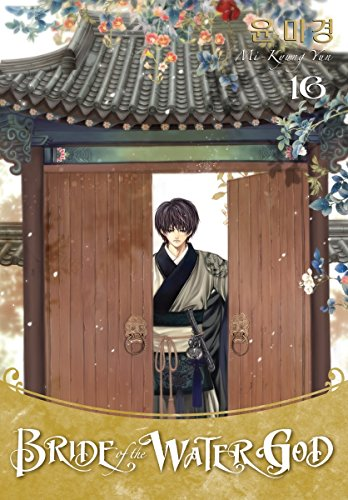 Bride of the Water God Volume 16: Yun, Mi-Kyung