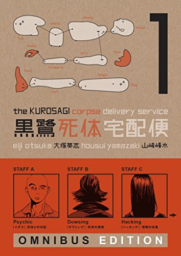 The Kurosagi Corpse Delivery Service: Book One: Otsuka, Eiji