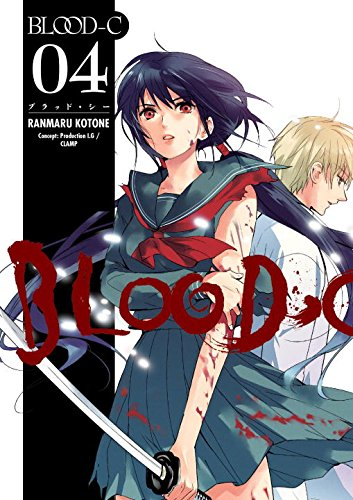 Blood-c 4: Clamp