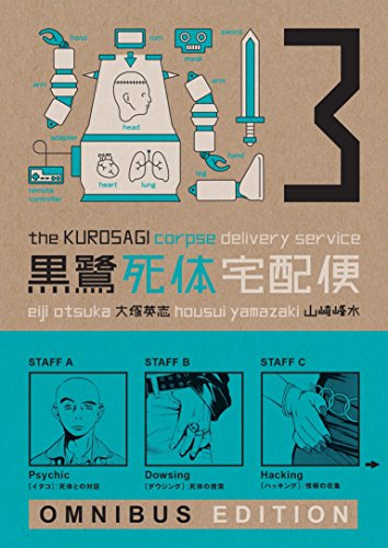 9781616558871: The Kurosagi Corpse Delivery Service Book Three Omnibus (Kurosagi Corpse Delivery Service Omnibus)