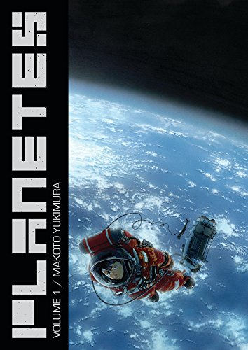 Planetes Omnibus Volume 1: Makoto Yukimura