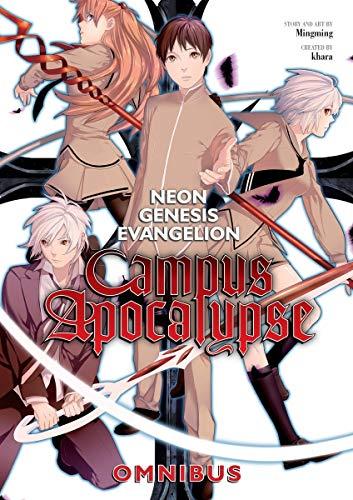 9781616559427: Neon Genesis Evangelion: Campus Apocalypse Omnibus
