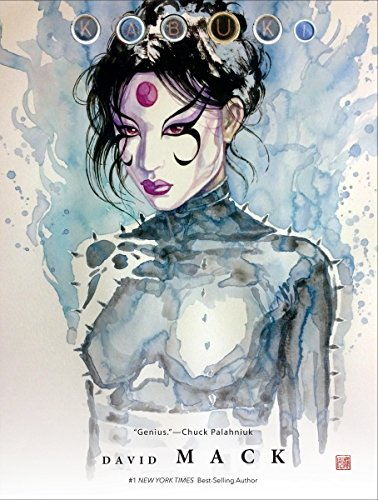 Kabuki Library Volume 4: David Mack, Rick