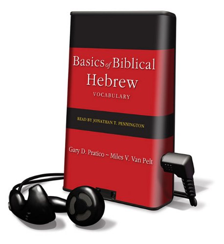 9781616576752: Basics of Biblical Hebrew Vocabulary: Library Edition (Playaway Adult Nonfiction)