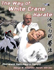 9781616581756: The Way of White Crane Karate - Limited Edition