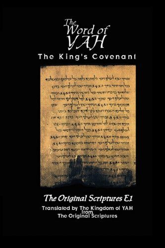 9781616620011: The Word of YAH-KC-OSE1
