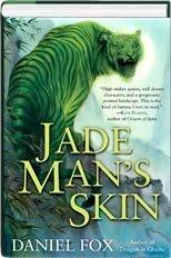 9781616642457: Jade Man's Skin (Hardcover)