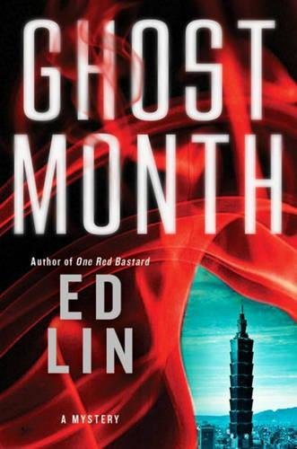 Ghost Month: Lin, Ed