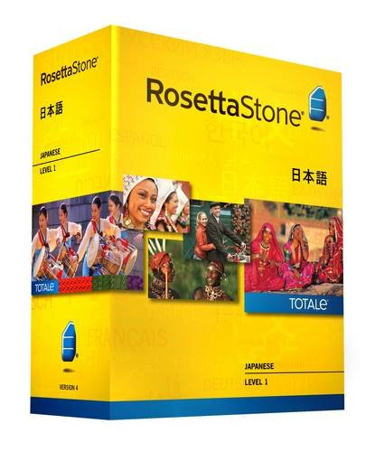 9781617166525: Rosetta Stone Version 4 TOTALe: Japanese Level 1 (Mac/PC)