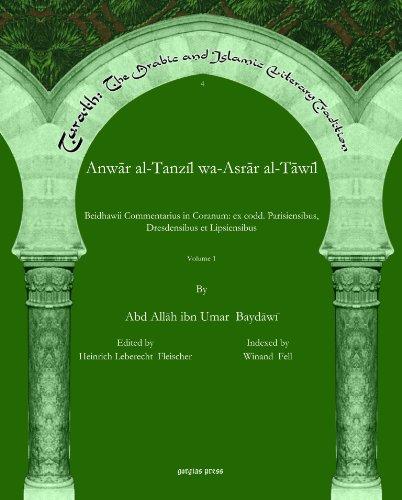 9781617190124: Anwar al-Tanzil wa-Asrar al-Tawil (Turath, the Arabic and Islamic Literary Tradition) (Latin and Aramaic Edition)