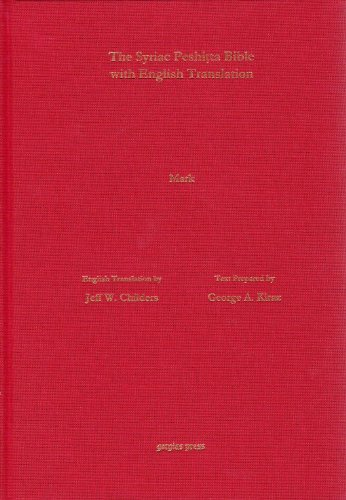 9781617195617: The Antioch Bible: The Gospel of Mark According to the Syriac Peshitta Version with English Translation (Surath Kthobh) (Syriac Edition)