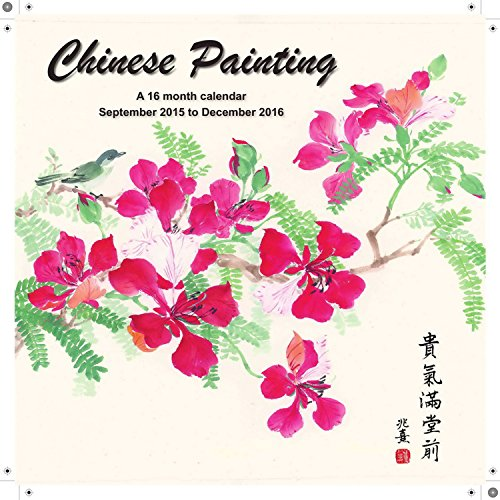 9781617915000: Chinese Painting Calendrier Calendar 2016
