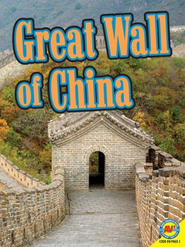Great Wall of China (Virtual Field Trip): Christine Webster, Heather