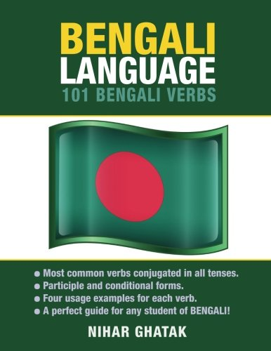 9781619494220: Bengali Language: 101 Bengali Verbs