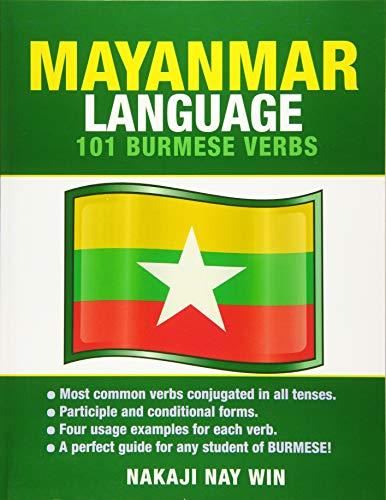 9781619494756: Mayanmar Language: 101 Burmese Verbs