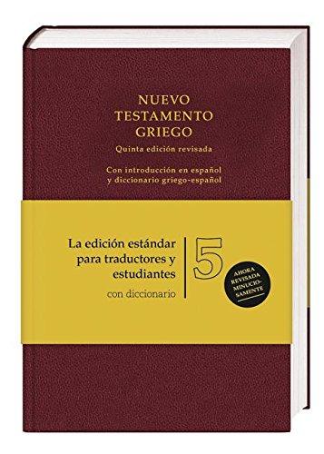 9781619708181: Nuevo Testamento Griego / The Greek New Testament (Spanish and Greek Edition)