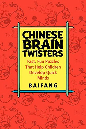 9781620456460: Chinese Brain Twisters: Fast, Fun Puzzles That Help Children Develop Quick Minds