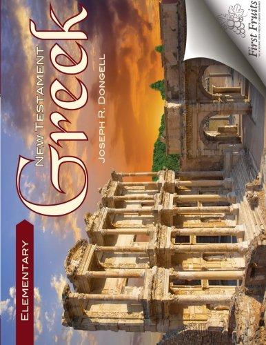 9781621711490: Elementary New Testament Greek