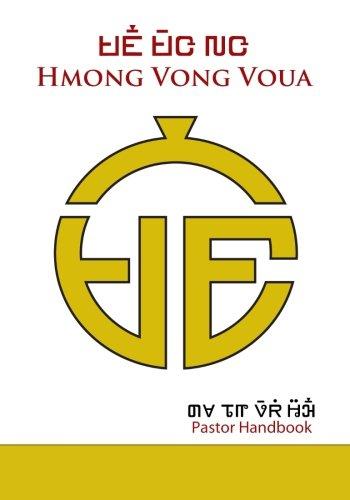 9781622350094: Hmong Vong Voua Paster Handbook
