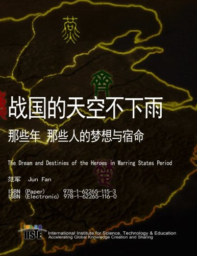 9781622651153: The Dream and Destinies of the Heroes in Warring States Period