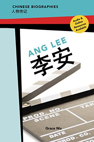9781622910441: Chinese Biographies: Ang Lee ( Pinyin Annotated Reader: Simplified Chinese) (Chinese Edition)