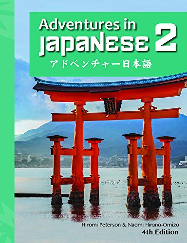 9781622910663: Adventures in Japanese, Volume 2, Textbook (Japanese Edition)