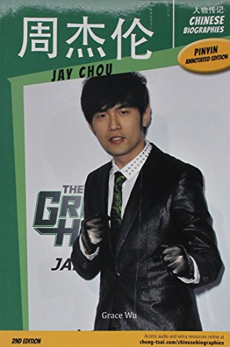 9781622911097: Chinese Biographies: Jay Chou, 2nd Edition (With Pinyin Annotations) (Chinese Edition)