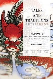 Tales and Traditions (Chinese Edition) (Readings in: Yun Xiao