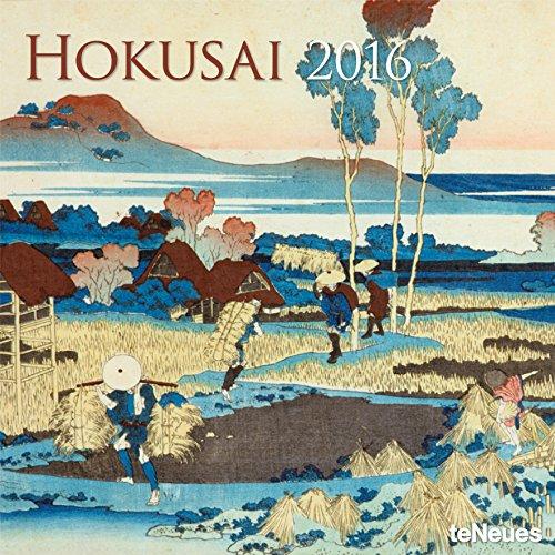 9781623255619: 2016 Hokusai Wall Calendar