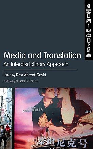 9781623566463: Media and Translation: An Interdisciplinary Approach