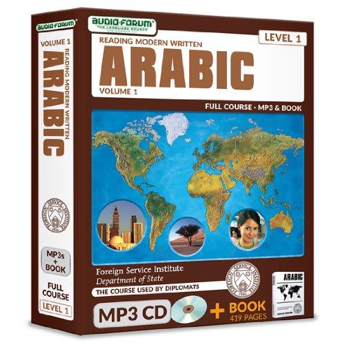 FSI: Reading Modern Written Arabic 1 (MP3/Book) (9781623920456) by Foreign Service Institute