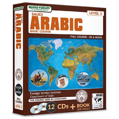 FSI: Saudi Arabic Basic Course (12 CDs/Book): Foreign Service Institute