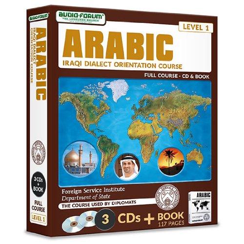 9781623920524: FSI: Iraqi Dialect Orientation Course (3 CDs/Book)