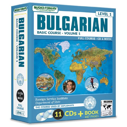 FSI: Basic Bulgarian 1 (11 CDs/Book) (9781623920593) by Foreign Service Institute